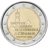 2 Евро Португалия 2020 730 лет Коимбрскому университету UNC из ролла