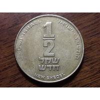Израиль 1/2 нового шекеля 1986