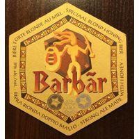 Подставка под пиво Barbar
