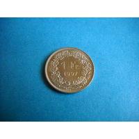 Швейцария 1 франк 1997 г.