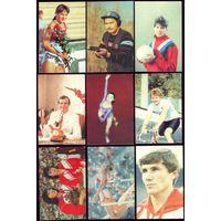 9 календариков Спорт