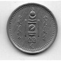 МОНГОЛЬСКАЯ НАРОДНАЯ РЕСПУБЛИКА 15 МУНГУ 1937. ОТЛИЧНАЯ