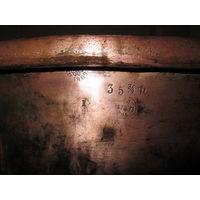 Котёл чан полевой военный БОЛЬШОЙ медный клеймо: 1887 г.35 3/4 Ф. вес 13 кг.