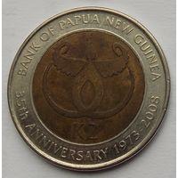 Папуа-Новая Гвинея 2 кина 2008