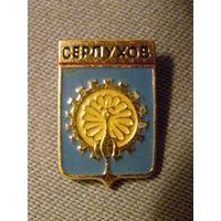 """Значок """"Серпухов"""" (гербы городов СССР)"""