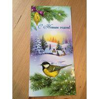 Новогодняя открытка с поздравлением внутри. размер 20 на 10 см.