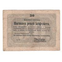 Венгрия 30 крейцеров 1849 года. Редкая!