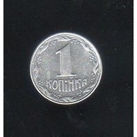 1 копейка Украина 1992_Лот # 0513