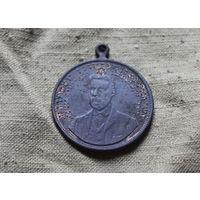 Редкая Еврейская Медаль