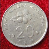 7490:  20 сен 1991 Малайзия