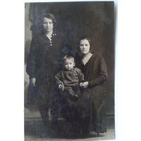 Фото двух женщин и ребенка. 1928 г. 8.5х13.5 см
