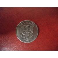 5 рублей 2013 ммд Россия