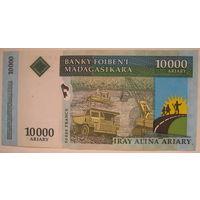 Мадагаскар 10000 ариари (50000 франков) (g)