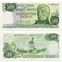 Аргентина. 500 песо (образца 1977-82 года, P303b, вз - герб, с цветными волокнами, UNC)