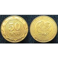 W: Армения 50 драм 2003 (441)