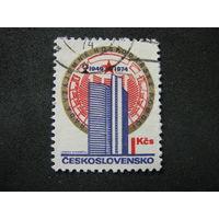 Чехословакия 1974 25 лет СЭВ Полная серия