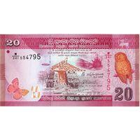 Шри-Ланка, 20 рупий, 2015 г., UNC
