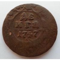 Российская Империя деньга 1747