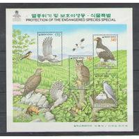 Южная Корея Птицы 1999 год чистый полный лист