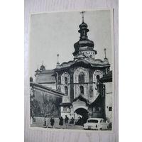 Киево-Печерский заповедник (4); 1966, чистая (размер 10*15).