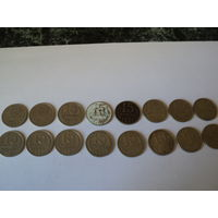 Лот монет СССР 15 копеек.16монет.