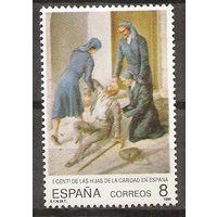 Испания 1990 Живопись MNH**