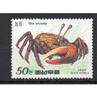 Краб КНДР  1990 год 1 марка