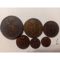 Николай 1 набор монет