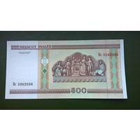 500 рублей  серия Нс (UNC)