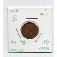 1 цент США 1937 года (#1 без м/д)