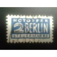 Германия 1949 Берлин