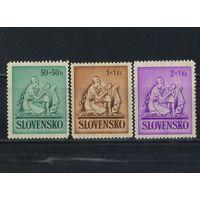 Словакия 1941 Помощь детям*