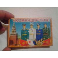 Карты Командирские. Санкт-Петербург.