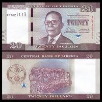 ЛИБЕРИЯ 20 долларов 2017 год НОВЬЁ ПРЕСС из пачки UNC