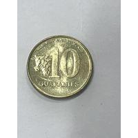 10 гуарани, 1996 г., Парагвай
