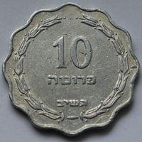 Израиль, 10 прут 1952 г