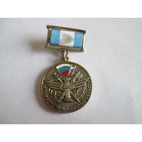 Медаль УК ГУФСИН по Иркутской области 15 лет.