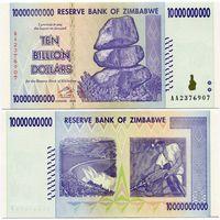 Зимбабве. 10 000 000 000 долларов (образца 2008 года, P85, UNC)