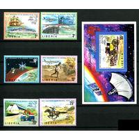 Либерия - 1974г. - 100 лет Всемирного почтового союза - полная серия, MNH [Mi 907-912, bl. 70] - 6 марок и 1 блок