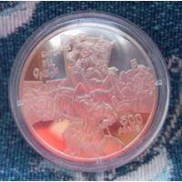 Украина 5 гривен 2014 года. 500 лет битве под Оршей. Вес монеты 16.54 грамм.