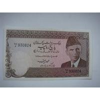Пакистан  5 рупий