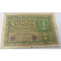 50 марок 1919г.