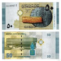 Сирия 50 фунтов  2009 год  UNC