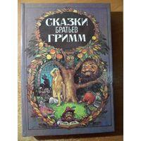 Сказки братьев Гримм. Изложены В.А. Гатцуком, 1899 год. Иллюстрации Грот-Иогана и Лейнвебера