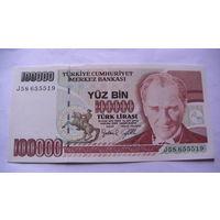 ТУРЦИЯ 100000 лир 1970 года. состояние 58655519 распродажа