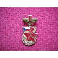 ГТО Чехословакия 2 степень