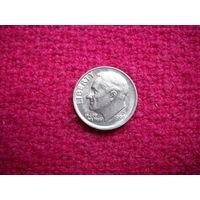 США 10 центов 1990 г. P
