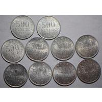"Германия, 500 марок 1923 год, ""А"""