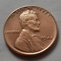 1 цент, США 1941 г.