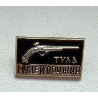 Тула, Дом Музей Оружия 1-3